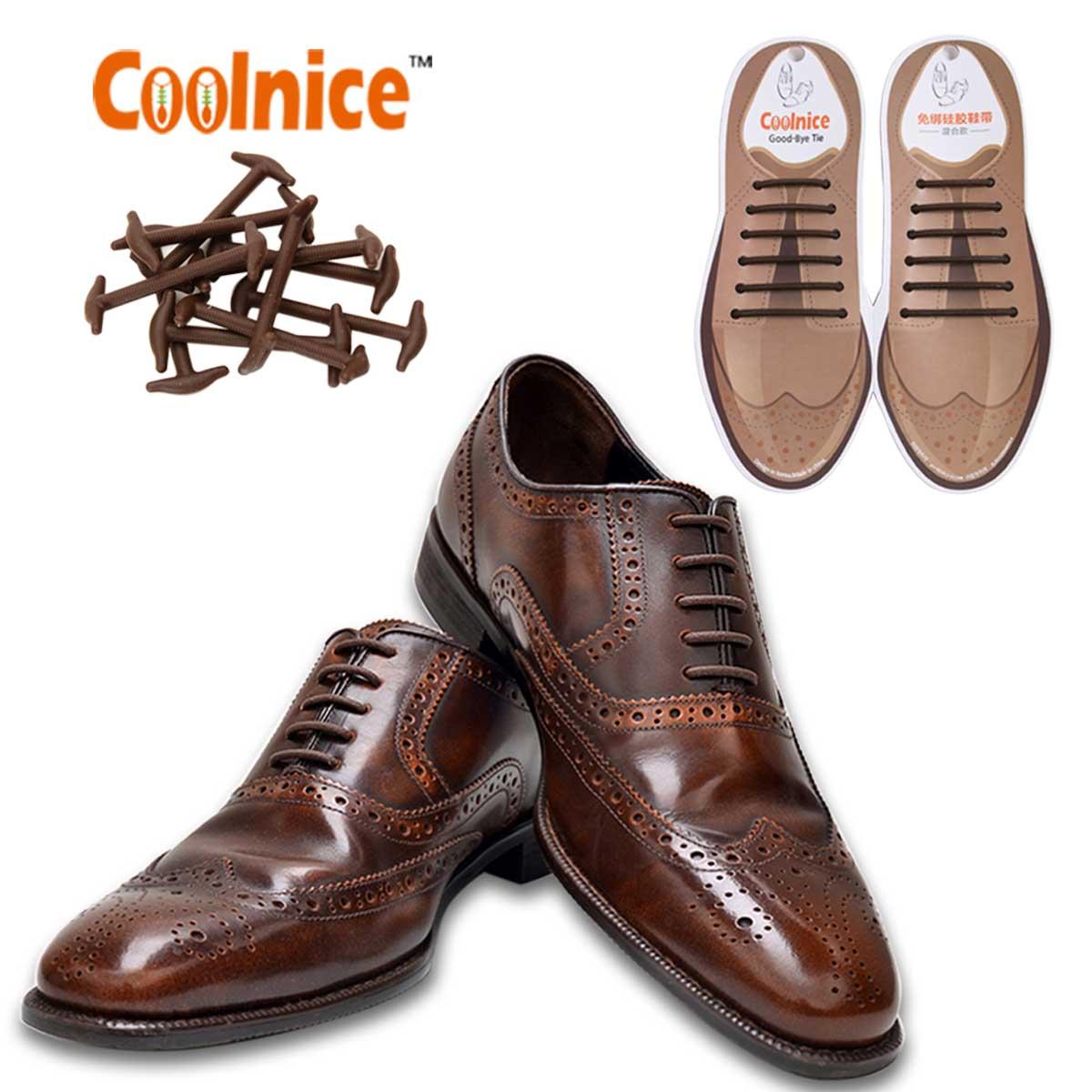 Brown Elastic Shoe Laces
